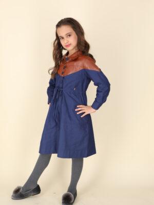 שמלת פולי גסקה עור | כחול