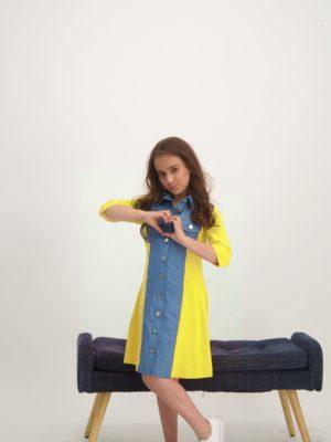 שמלת גרנדיה שילוב גינס |צהוב