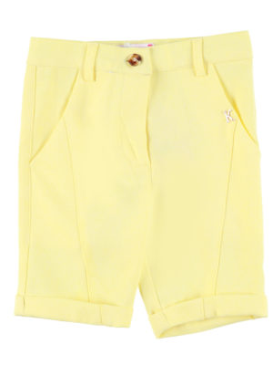 מכנס אלון קצר  | בננה
