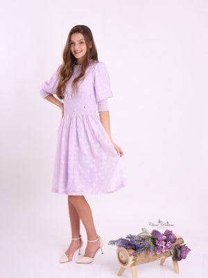 שמלת נרקיס  סגול