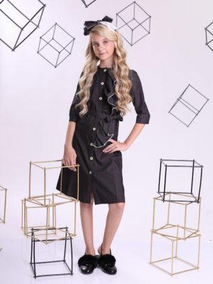 שמלת מיילי ן  תלתל שחור